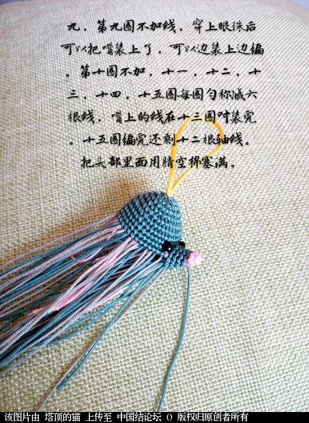 中国结论坛 十二生肖之小鼠  立体绳结教程与交流区 163412rf8mmjfeulwejlwl