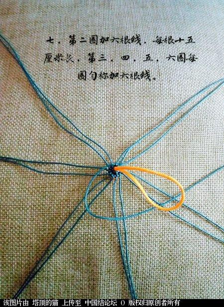 中国结论坛 十二生肖之小鼠  立体绳结教程与交流区 163412wvuvpp655ku958kp