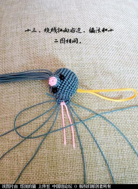 中国结论坛 十二生肖之小鼠  立体绳结教程与交流区 163413hy4z745zwcel4lgu