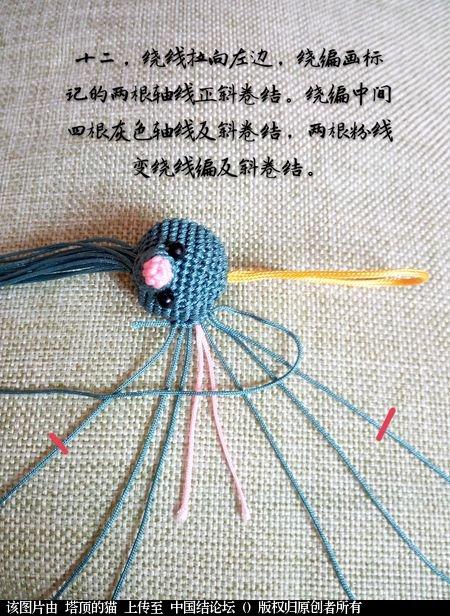 中国结论坛 十二生肖之小鼠  立体绳结教程与交流区 163413k4apjrxgu8sxrbu8