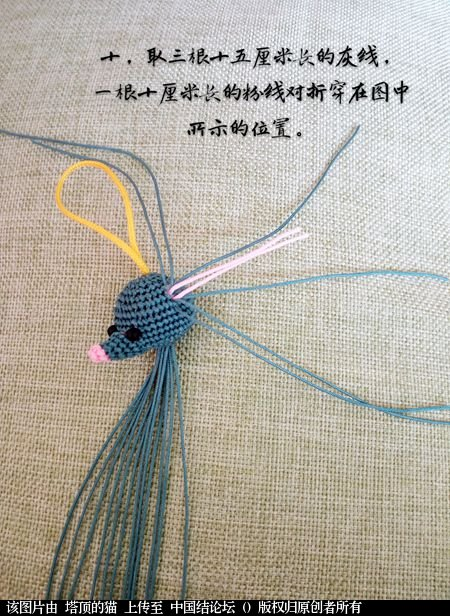 中国结论坛 十二生肖之小鼠  立体绳结教程与交流区 163413zkejqlc6xelkv63s