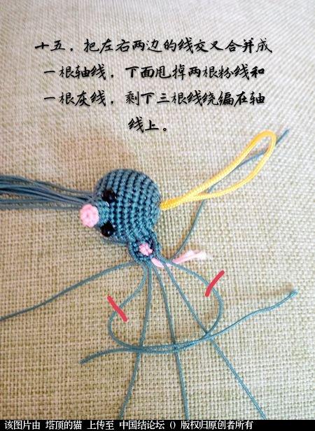 中国结论坛 十二生肖之小鼠  立体绳结教程与交流区 163414dzrrer1gpze8a83f