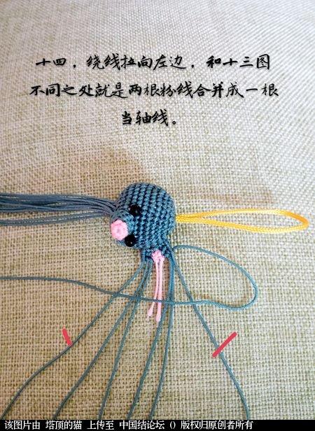 中国结论坛 十二生肖之小鼠  立体绳结教程与交流区 163414e2flhz86fphtpavt