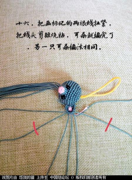 中国结论坛 十二生肖之小鼠  立体绳结教程与交流区 163414ecbxlu1scukufuu8