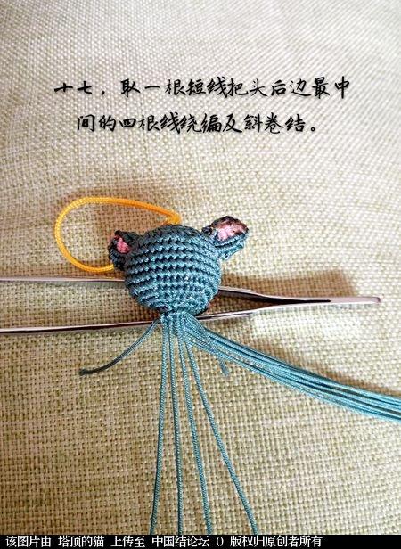 中国结论坛 十二生肖之小鼠  立体绳结教程与交流区 163414t52evb5byfxo5xlt