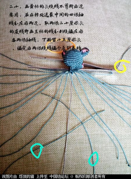 中国结论坛 十二生肖之小鼠  立体绳结教程与交流区 163415kfsje45objbrc3fw
