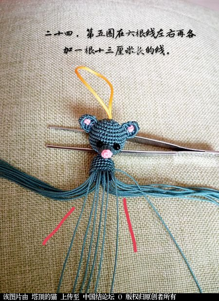 中国结论坛 十二生肖之小鼠  立体绳结教程与交流区 163416gxuzd68bs6ud8zcp