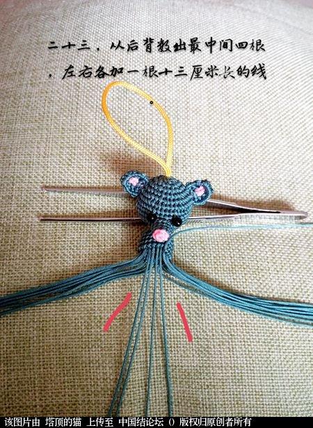 中国结论坛 十二生肖之小鼠  立体绳结教程与交流区 163416mx18pxlhlhsd9lbd