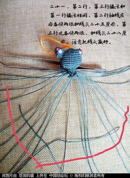 中国结论坛 十二生肖之小鼠  立体绳结教程与交流区 163416sorwvczegb9c4e2w