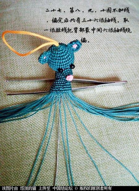 中国结论坛 十二生肖之小鼠  立体绳结教程与交流区 163417aldm82agwg2p2wa3