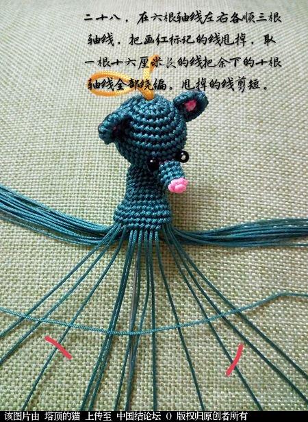 中国结论坛 十二生肖之小鼠  立体绳结教程与交流区 163417gt4rrsovtp4s2r52