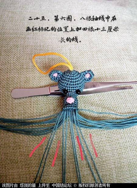 中国结论坛 十二生肖之小鼠  立体绳结教程与交流区 163417kwwz5jwe4ee8z0dj