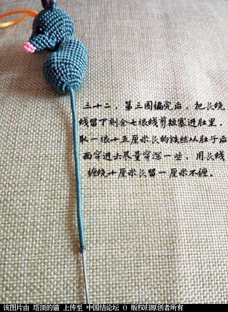 中国结论坛 十二生肖之小鼠  立体绳结教程与交流区 163418b2utq67r776a8bt7