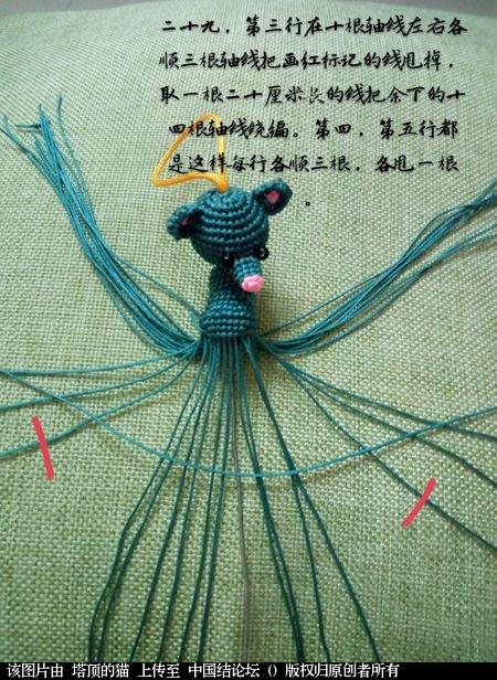 中国结论坛 十二生肖之小鼠  立体绳结教程与交流区 163418ta6s1t6ss50hmf6d