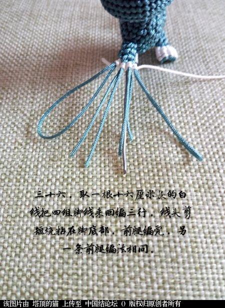 中国结论坛 十二生肖之小鼠  立体绳结教程与交流区 163419maf3qwmtct2trxcc