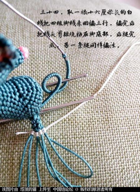 中国结论坛 十二生肖之小鼠  立体绳结教程与交流区 163419mvrucgejhhucj02j