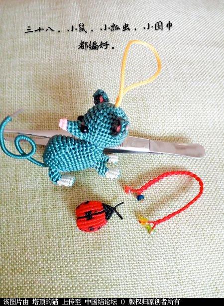 中国结论坛 十二生肖之小鼠  立体绳结教程与交流区 163420uete3cf7fe7loggk