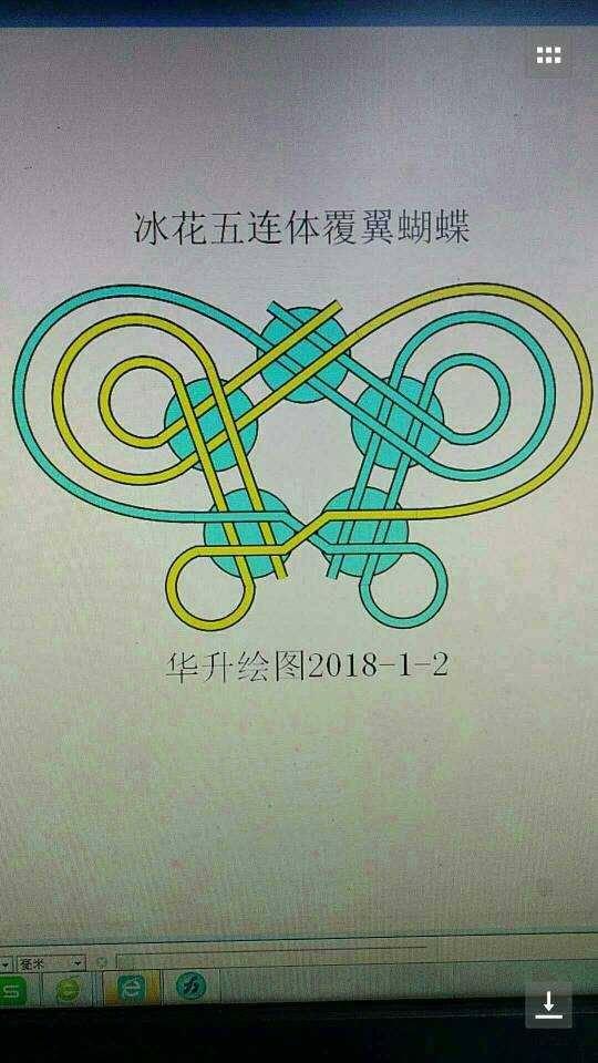 中国结论坛   作品展示 081142ehge3zghs7x7fs5g