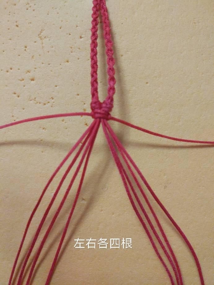 中国结论坛 尾结教程  图文教程区 141602bgopgh9e1ogogp14