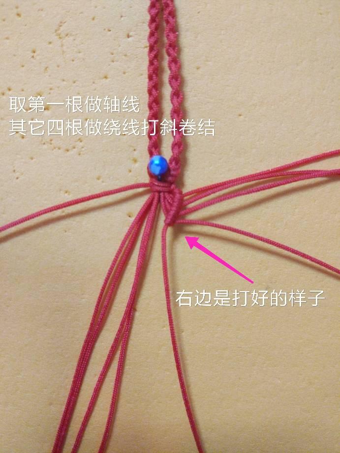 中国结论坛 尾结教程  图文教程区 141602m3jbenee8z4lt484