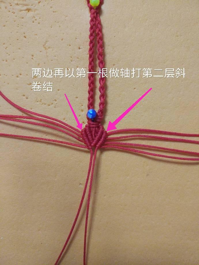 中国结论坛 尾结教程  图文教程区 141603ajptv51tqwq5pe13