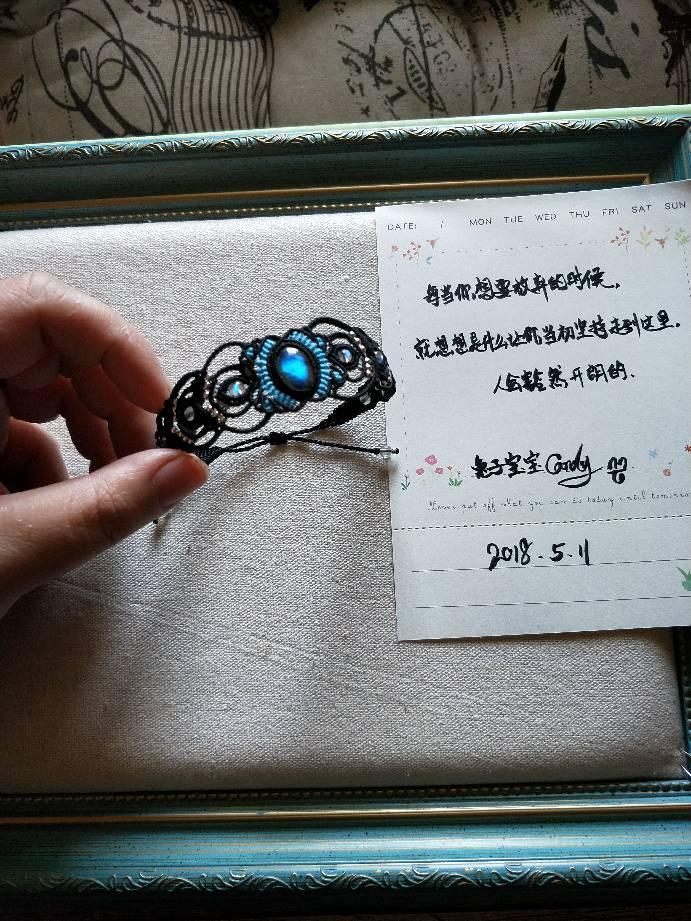 中国结论坛 拉长石配拉长珠子手链  作品展示 074626q5otdyi3y40votyy