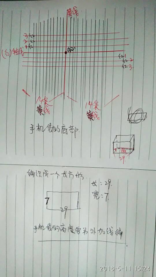 中国结论坛   结艺互助区 152813g899i0xpq4nmnhp8