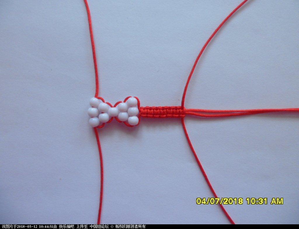 中国结论坛 漂亮的串珠小戒指(1) —— 蝴蝶结版  图文教程区 100407ahfy9fcf62fqfj6e