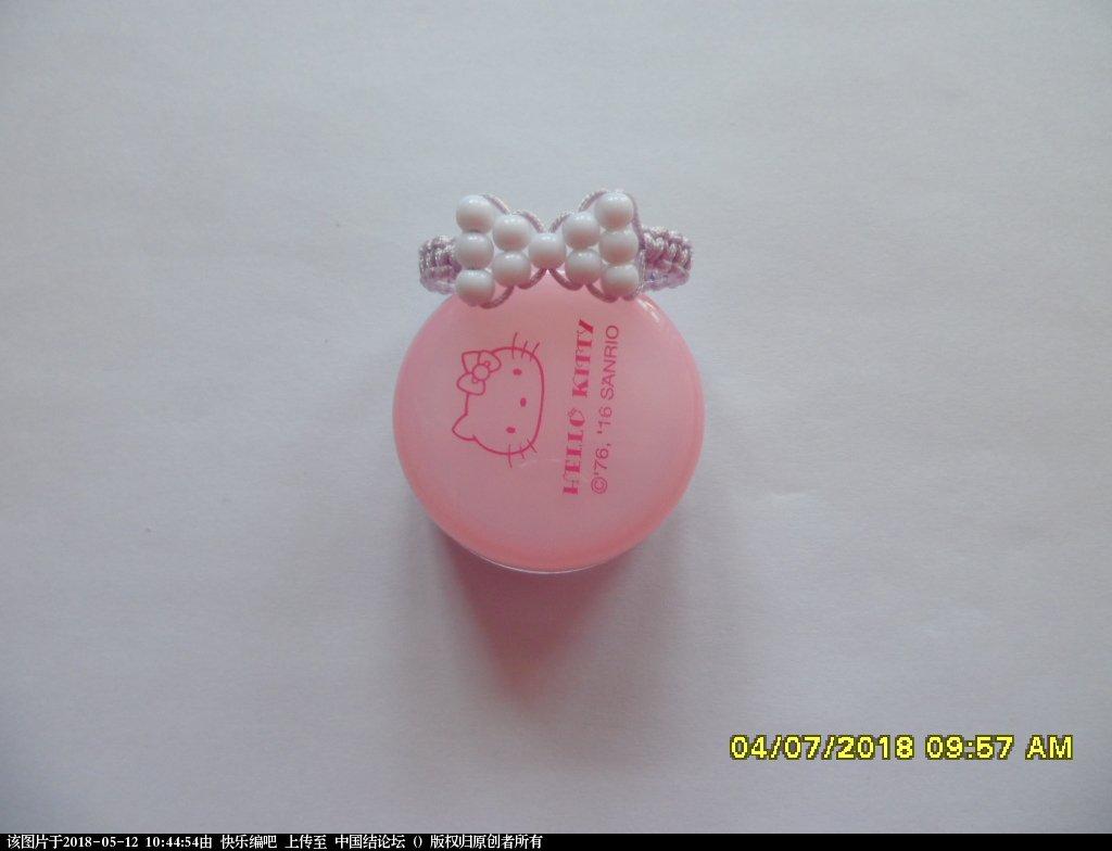 中国结论坛 漂亮的串珠小戒指(1) —— 蝴蝶结版  图文教程区 102139j8n8w7bksbn0llsb