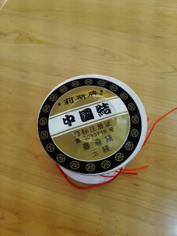 中国结论坛 问题求解  结艺互助区 131339mc1b7b5nbyzz1qgj