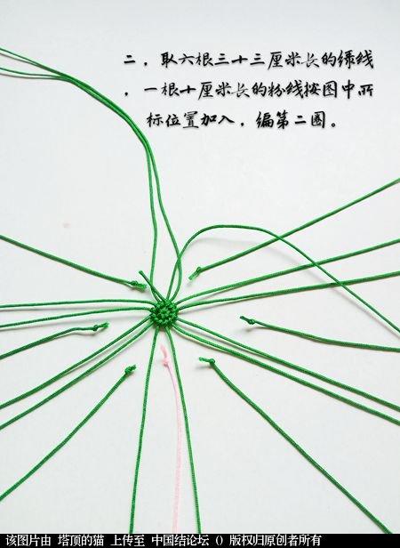 中国结论坛 十二生肖之小蛇 一条爱美,十二生肖,爱美,美的,一条 立体绳结教程与交流区 095259hxf5twq0wxm05y0y