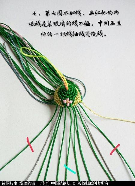 中国结论坛 十二生肖之小蛇  立体绳结教程与交流区 095302hhleypggjwe3ppg8
