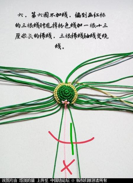 中国结论坛 十二生肖之小蛇  立体绳结教程与交流区 095302nzxmvhasu4vzmvoo