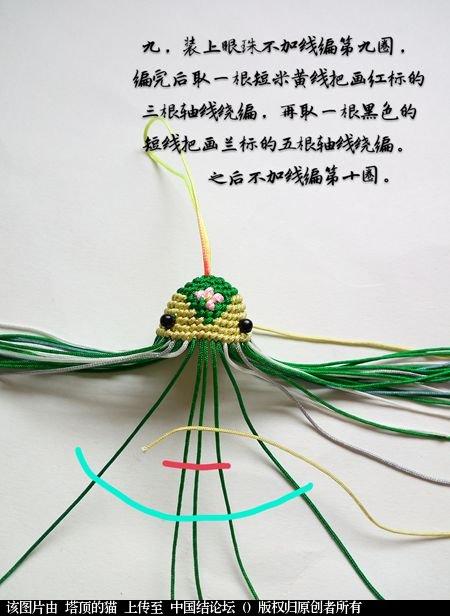 中国结论坛 十二生肖之小蛇 一条爱美,十二生肖,爱美,美的,一条 立体绳结教程与交流区 095303e446ibv641ntabg3