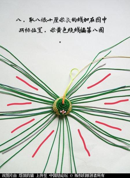 中国结论坛 十二生肖之小蛇 一条爱美,十二生肖,爱美,美的,一条 立体绳结教程与交流区 095303qqzpp56sx59969dd