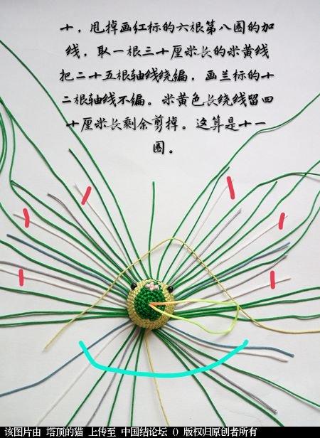 中国结论坛 十二生肖之小蛇  立体绳结教程与交流区 095304di48s3ms6m6d33qf