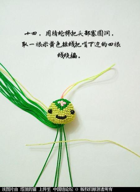 中国结论坛 十二生肖之小蛇 一条爱美,十二生肖,爱美,美的,一条 立体绳结教程与交流区 095307qds9fpjq5g6jyyfm