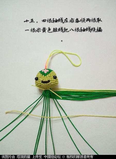 中国结论坛 十二生肖之小蛇  立体绳结教程与交流区 095308bv1tgzhkzvrdtvya