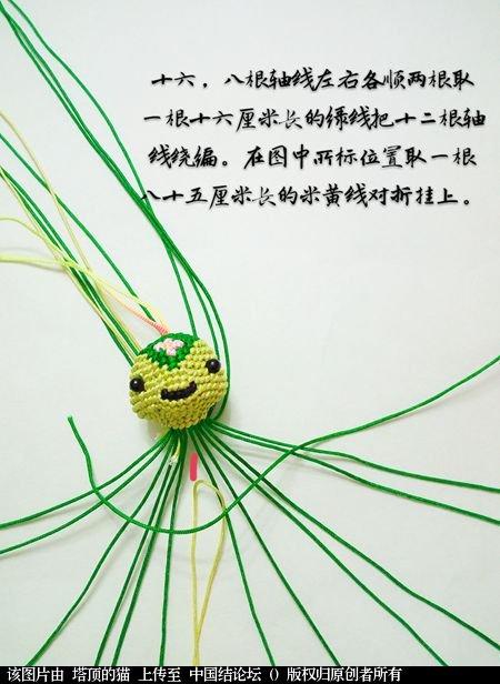 中国结论坛 十二生肖之小蛇 一条爱美,十二生肖,爱美,美的,一条 立体绳结教程与交流区 095308e48955852pp2c5ax