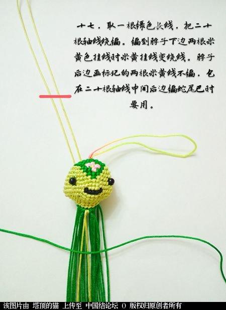 中国结论坛 十二生肖之小蛇  立体绳结教程与交流区 095308wen25c6qn5e59con
