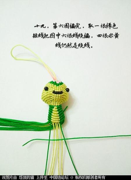 中国结论坛 十二生肖之小蛇 一条爱美,十二生肖,爱美,美的,一条 立体绳结教程与交流区 095309dzctccwc8961zh6i