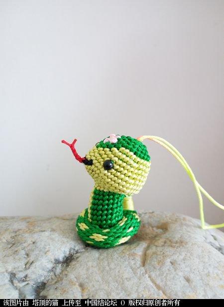 中国结论坛 十二生肖之小蛇 一条爱美,十二生肖,爱美,美的,一条 立体绳结教程与交流区 095313nimriqygqbiqbgzy
