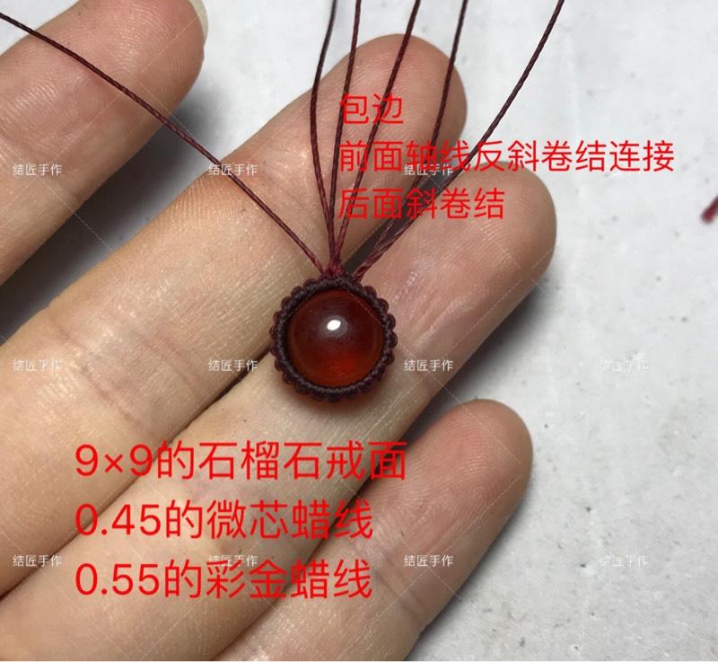 中国结论坛   图文教程区 113315cjj5lle6e1hvep4m