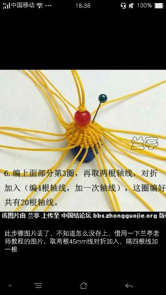 中国结论坛   作品展示 184104fidq74xmwikvqmqc