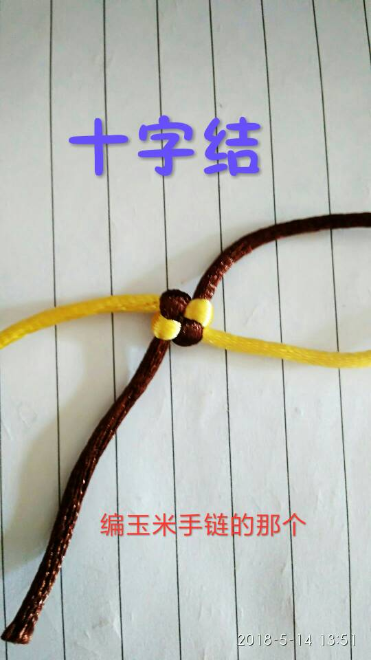 中国结论坛   作品展示 135712el6o64elm4l55l66