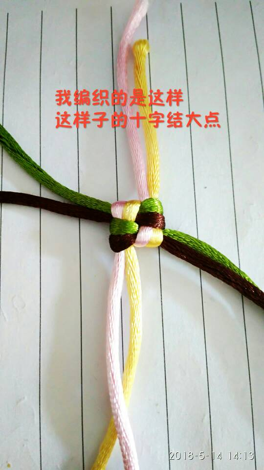 中国结论坛   作品展示 141518x446g2d5org2g291