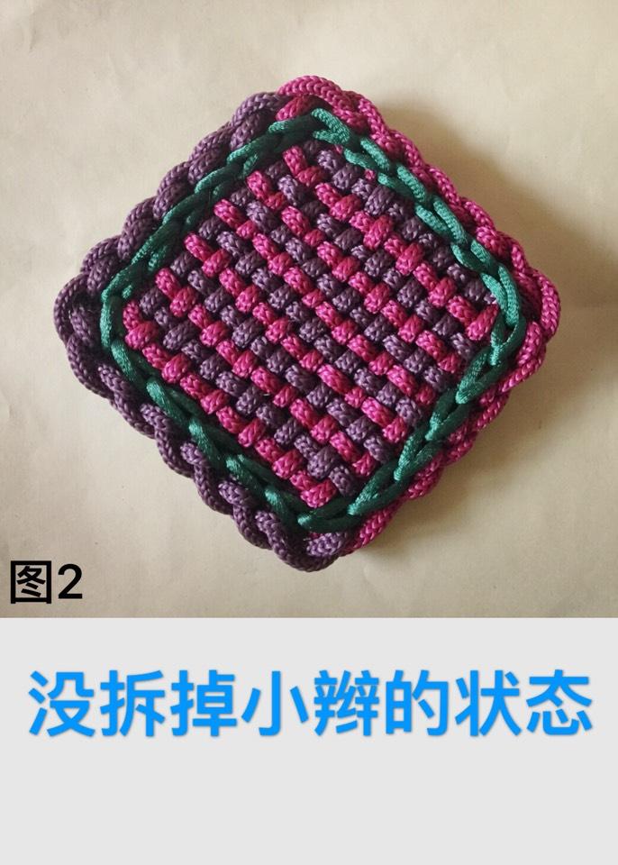 中国结论坛 双色24耳4角6*6花边盘长结  作品展示 135104mtyrpqm8i8f7t5g8