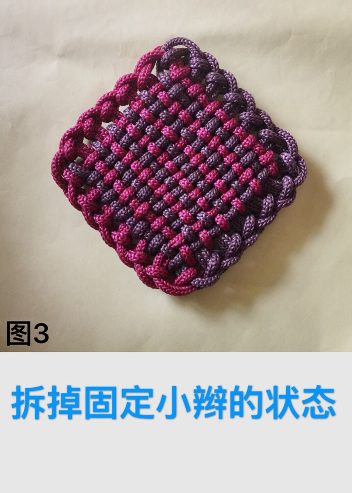 中国结论坛 双色24耳4角6*6花边盘长结  作品展示 135106xr7ij00ttwrg8moa