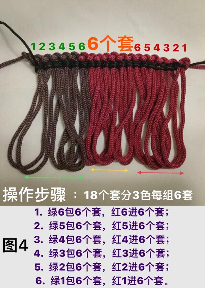中国结论坛 双色24耳4角6*6花边盘长结  作品展示 135107nbxyijxljffme6xe