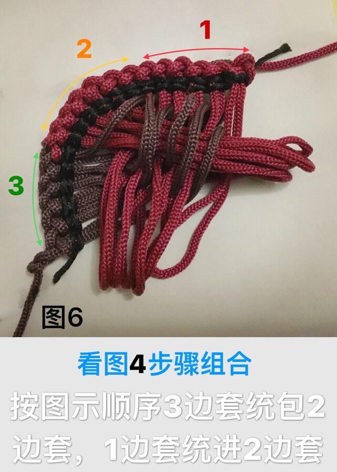 中国结论坛 双色24耳4角6*6花边盘长结  作品展示 135109ilovbbolbvilixlx